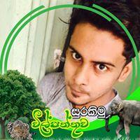 Mubarak Mohammed Ilhanul Thilshath